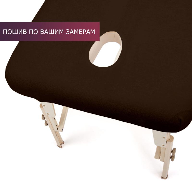 МЯГКАЯ простыня для массажного стола с отверстием - LUXE / пошив по вашим замерам