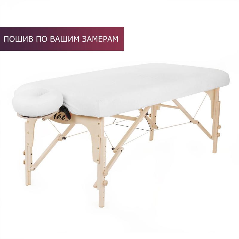 Мягкий чехол для массажного стола - LUXE / пошив по вашим замерам