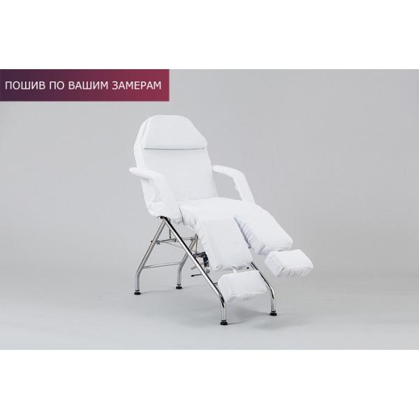 Чехол на педикюрное кресло - LUXE / пошив по вашим замерам
