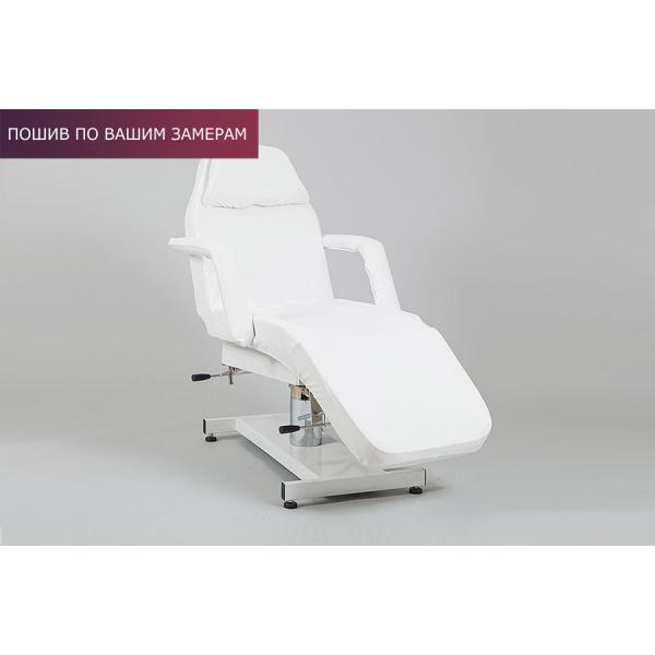 Чехол для косметологического кресла - LUXE / пошив по вашим замерам