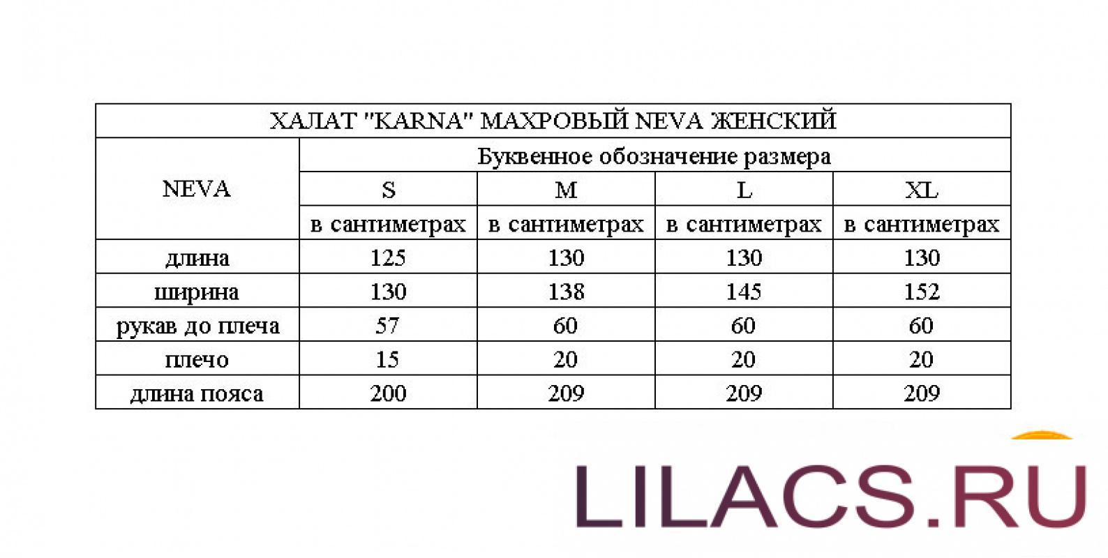 """3468 Халат """"KARNA"""" махровый NEVA (Пудра) S (38)"""